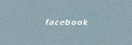 ホオズキ舎・FaceBookページへ