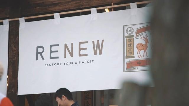 [Film]RENEW×大日本市鯖江博覧会