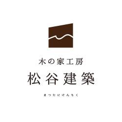 matsutani_logo
