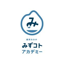 mizukoto_logo
